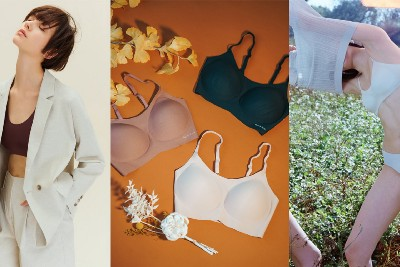 Brand Spotlight: Lingerie Brand Neiwai Faces Rapid Growth With Their Diversity Campaign