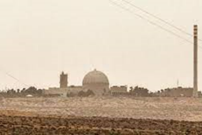 Syrian missile lands near Dimona nuclear reactor