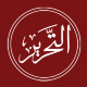Tahrir Institute for Middle East Policy