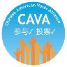 Chinese American Voices