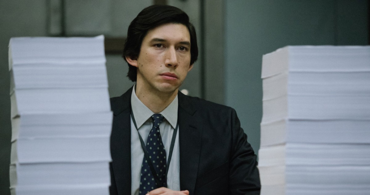 I Am Extremely Here For Paperwork Movie Season