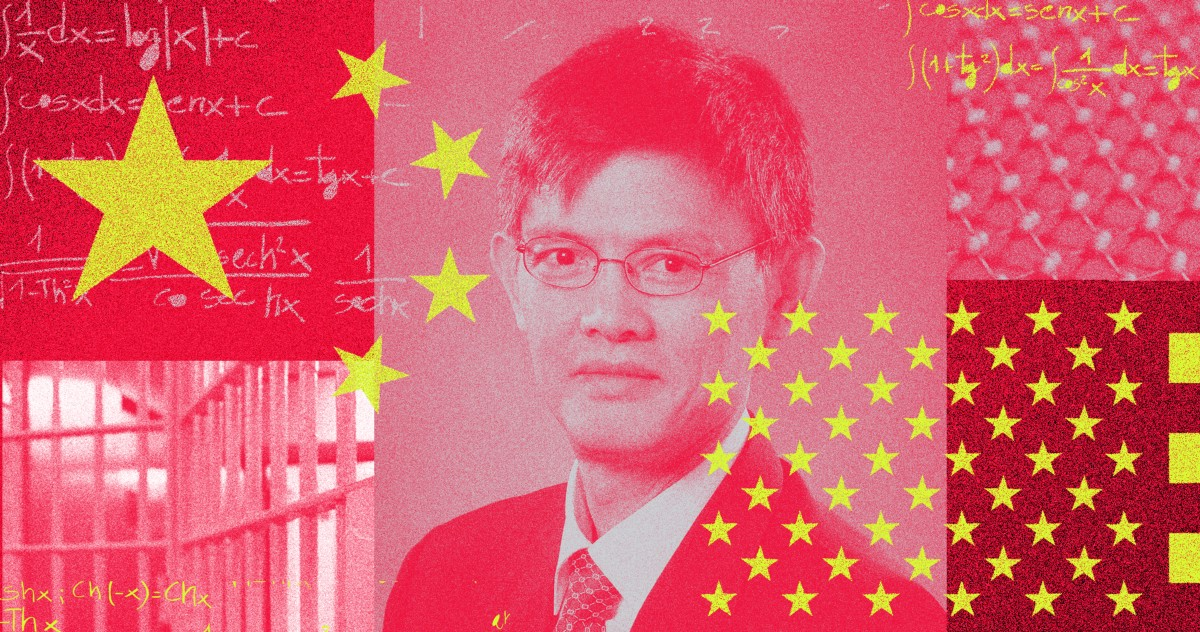 The U.S. Crackdown on Chinese American Researchers Endangers