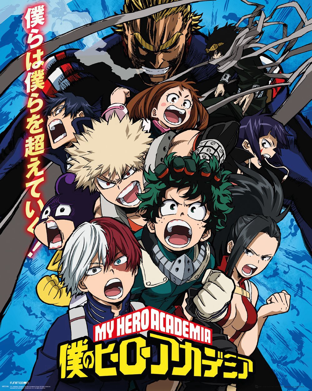 My Hero Academia Heroes Rising 2019 4k Ultra Hd Blu Ray Ultra Hd Review By Kendre Dwight Medium
