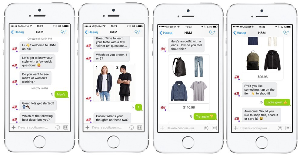 3 tips to boost your marketing strategy through chatbots 7