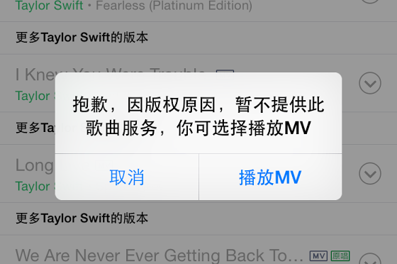 Don't Mention 1989: Taylor Swift Bans Herself in China