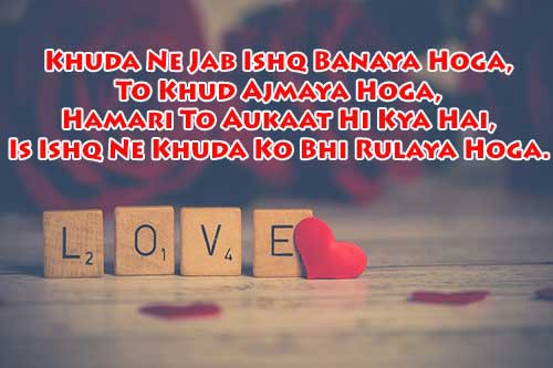 Love Shayari Sad Shayari For Whatsapp Status D Eswar