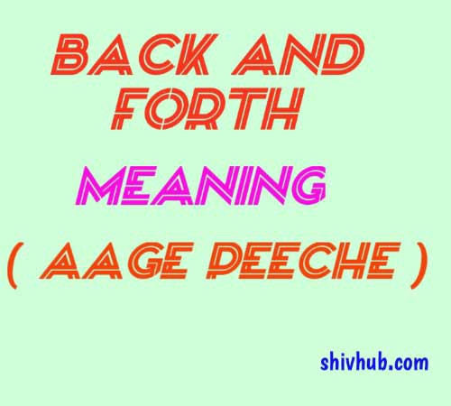 Aage peeche English meaning