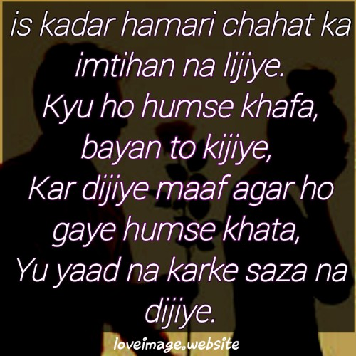 Hindi in most poetry romantic Top 10🔥💞