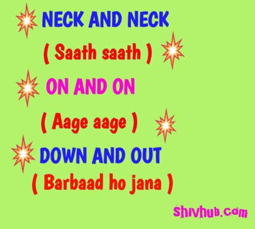 On and on Hindi meaning and on and on English meaning