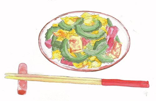 A colorful dish filled with vegetables.