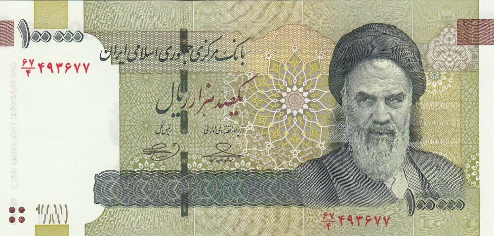How And Where To Iranian Rial