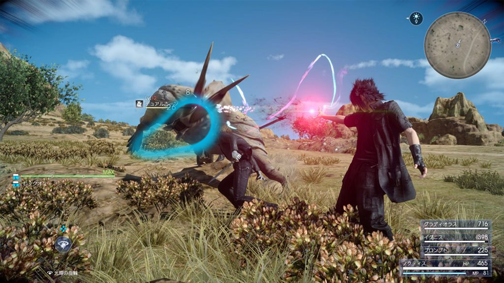 Eye Tracking in Final Fantasy XV Windows Edition - Official