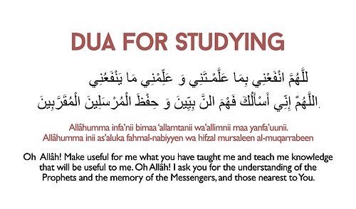 Duas for Exams - Anum Kazi - Medium