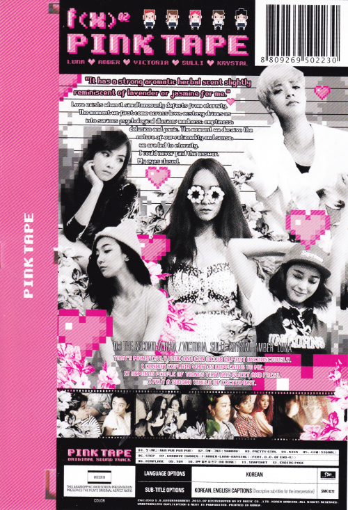 """Dissecting f(x)'s """"Pink Tape"""" album, 4 years later - Tater Tot - Medium"""
