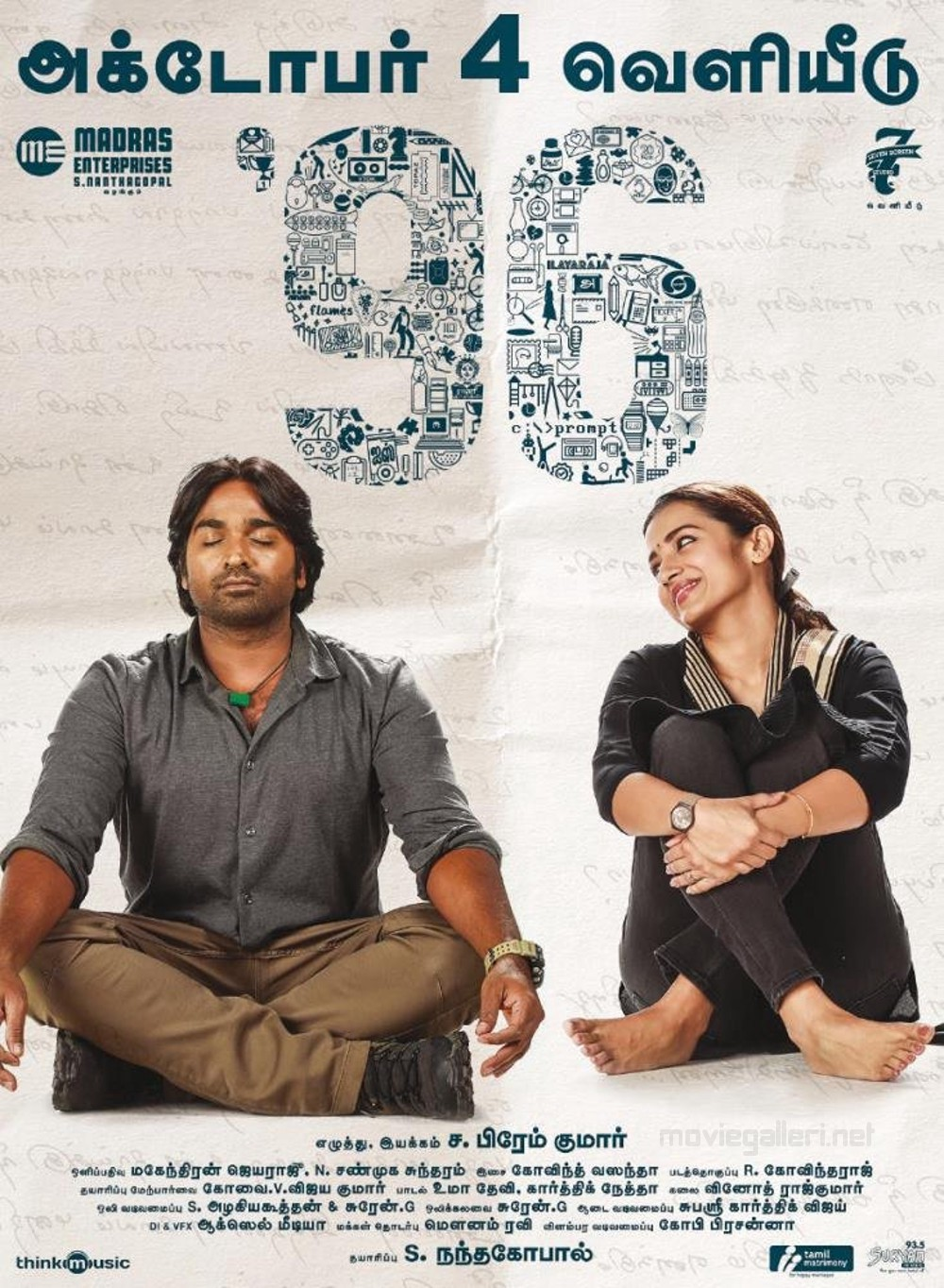 96 Tamil Movie Review I Should Warn You That This Is A Biased By Vignesh Vijay Medium