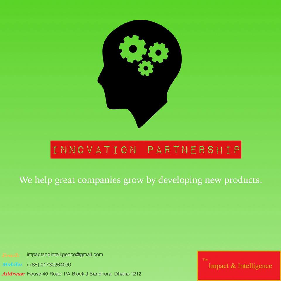IIC's currently offering Innovation Partnership to Beverage Companies