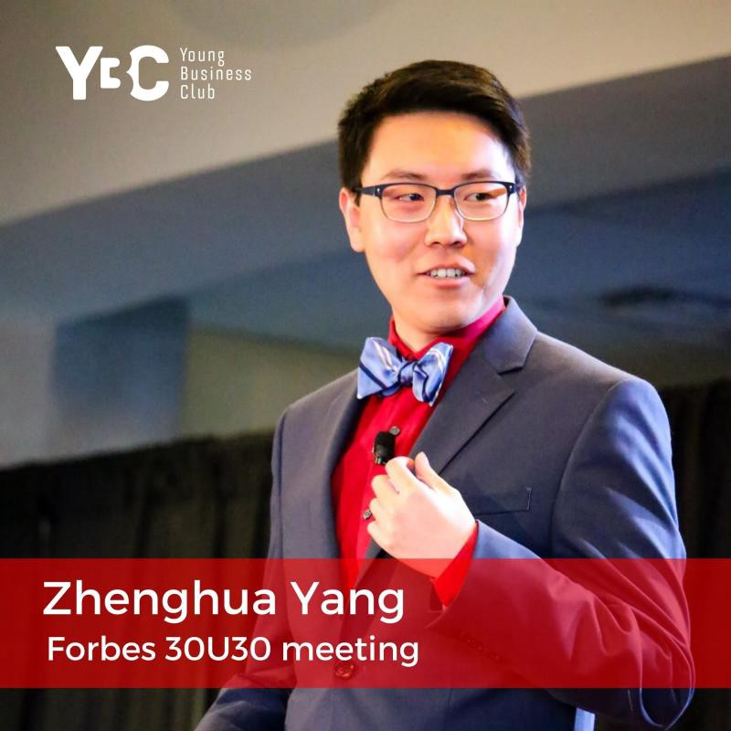 Zhenghua Yang, founder of the Serenity Forge at the Young Business Club of New York City, YBC NYC, Forbes U30, 30 under 30