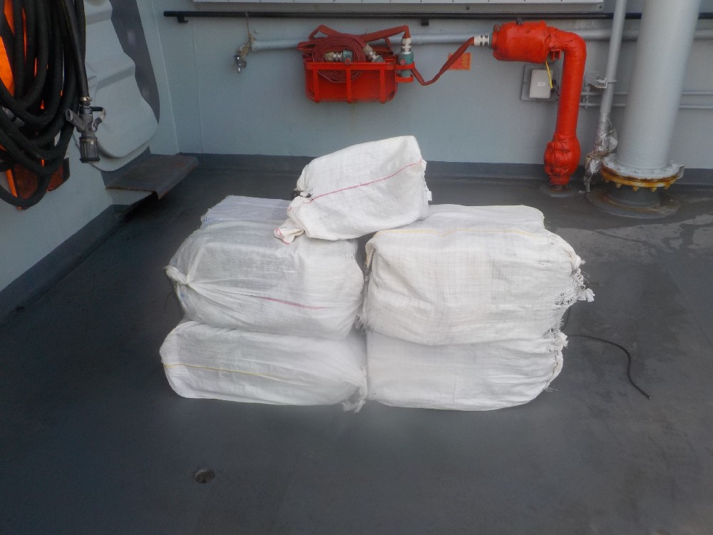 216kg of cocaine with an estimated UK street value of £17.28 million.