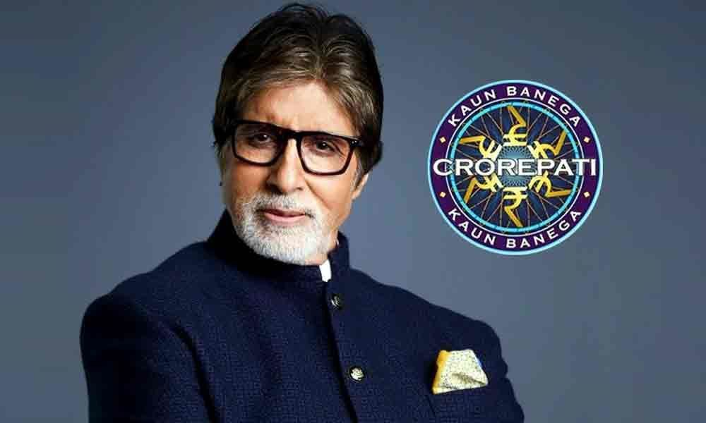 Kaun Banega Crorepati Season 12 (2020) - Kbchelpline - Medium