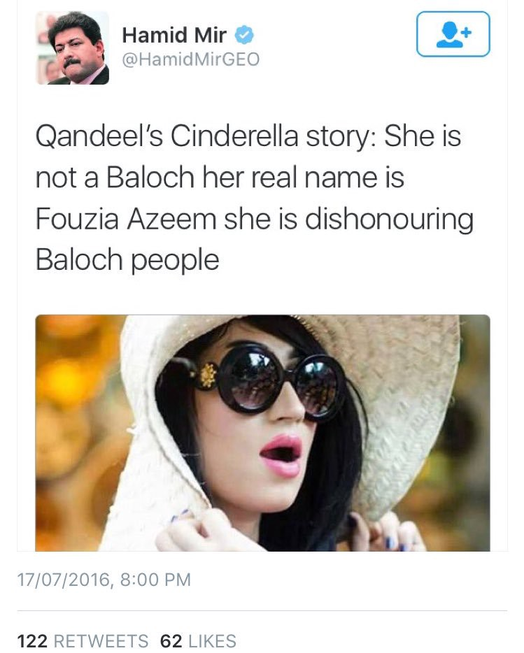 Qandeel Baloch: The Making and Unmaking of a Working Class Heroine