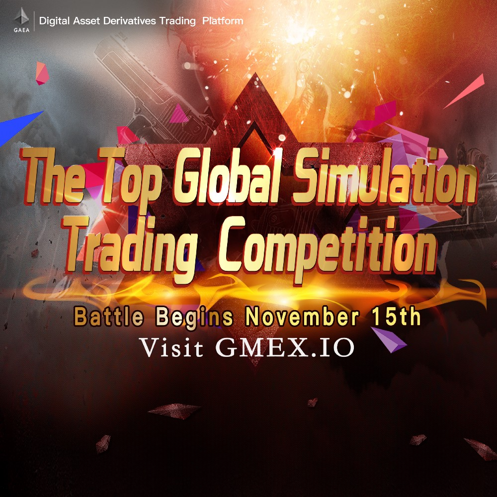 GAEA Update: Global Simulation Trading Competition Details