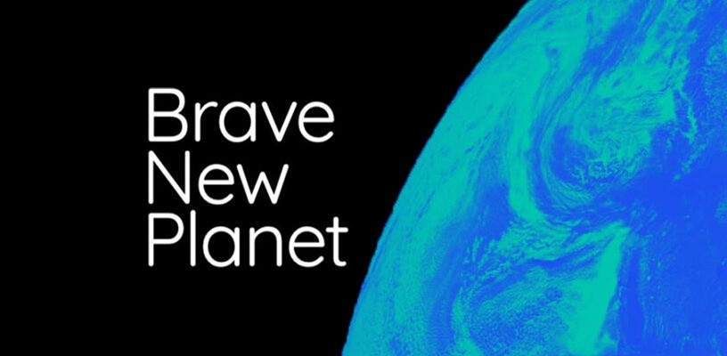 Brave New Planet: A Learner's Guide
