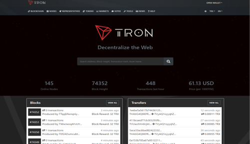 How to Create a Wallet on TRON's Explorer - TRON - Medium