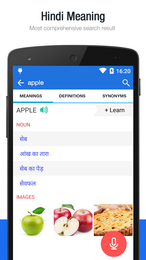 English to Hindi Converter - Kitkatwords - Medium
