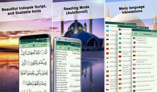 Quran Majeed 4 0 8 Full Unlocked Apk for Android - Imran Gee