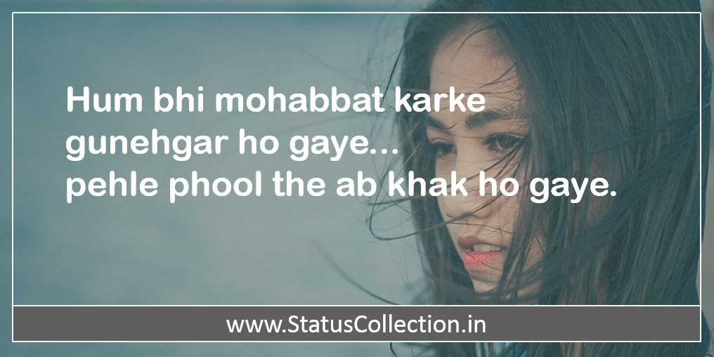 Sad Whatsapp Status There Are Some Other Reasons Of Sad By Status Collection Medium