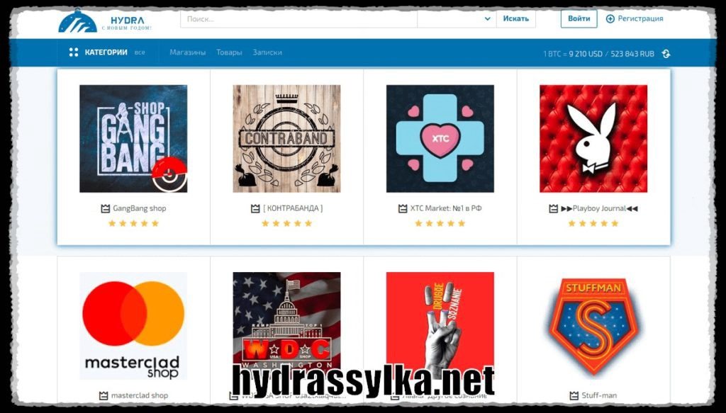 darknet forums hidra