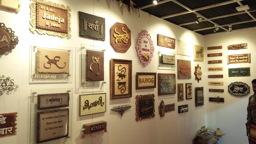 A Nameplate That Reflects Your Personality Metal Name Plate Designs For Home And Offices Online In India By Kalakrutiindia Medium