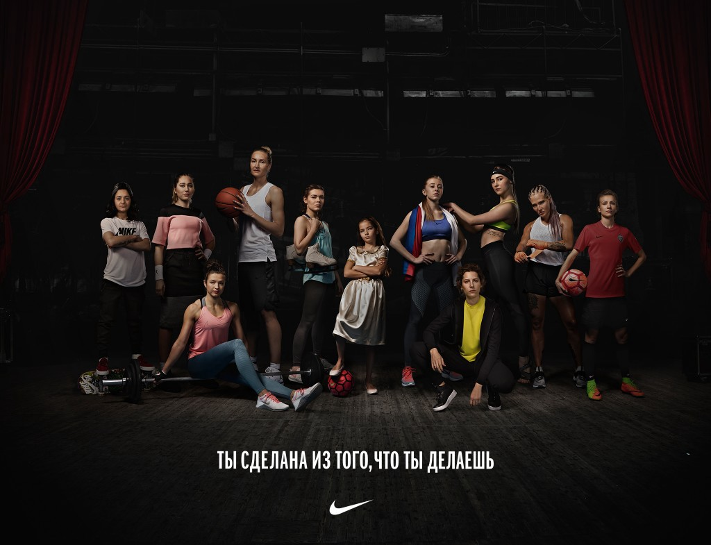 Believe In More How A Nike Campaign Crossed Three Borders By Marianna Kantli Ad Discovery And Creativity Lab Medium