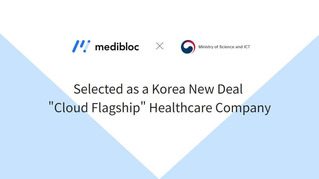 """[ANN] MediBloc selected by the Government as a Korea New Deal """"Cloud Flagship"""" Healthcare Company"""