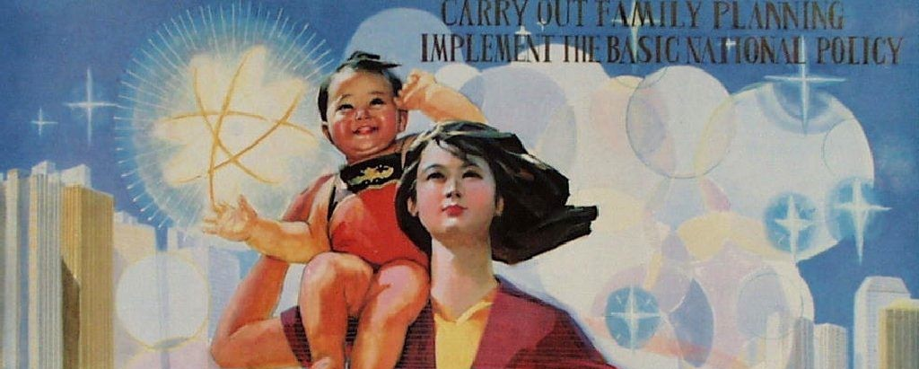 China's One-Child Policy and the Full Extent of Its Consequences   by  Jessie Bowden   Medium
