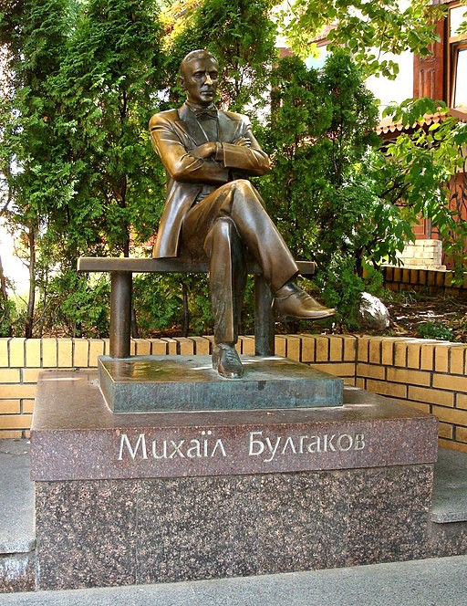 Statue of Mikhail Bulgakov in Kiev