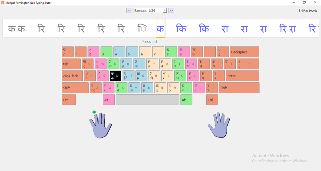 Hindi Typing Master | Hindi Typing Tutor for Mangal Font