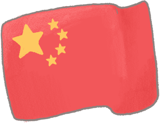 Why is red considered a lucky color for the Chinese?
