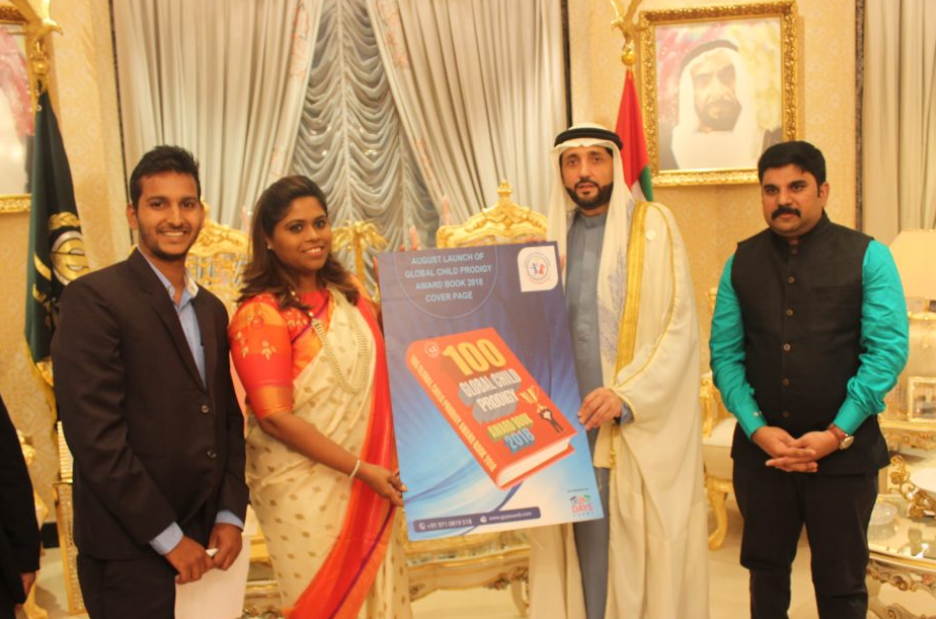 The Global Child Prodigy Awards Book cover page was launched by Royal family His Excellency Suhail Mohd AL Zarooni at Zarooni Palace (Royal Palace) in Dubai, UAE.