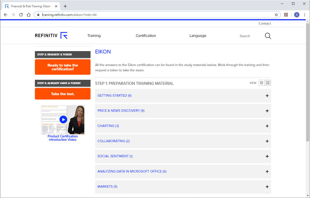 The starting page for Eikon certification