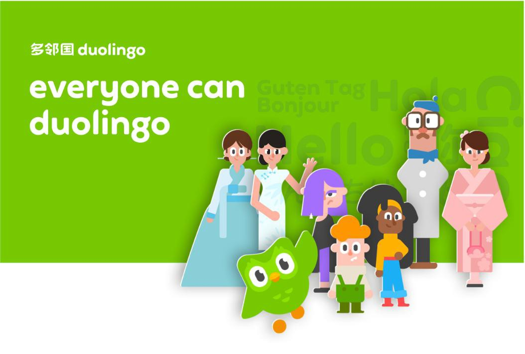 Partnering with KOL, Duolingo is eyeing significant DAU increase in China |  by GETChina Insights | Medium