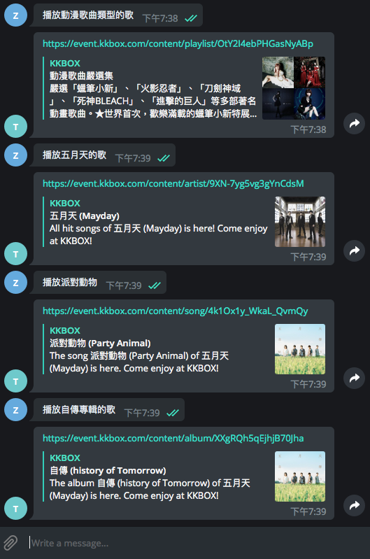 實戰篇-打造人性化Telegram Bot - zaoldyeck - Medium