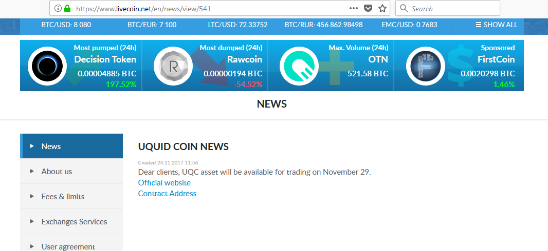 UQC will trading in Livecoin from 29–11–2017