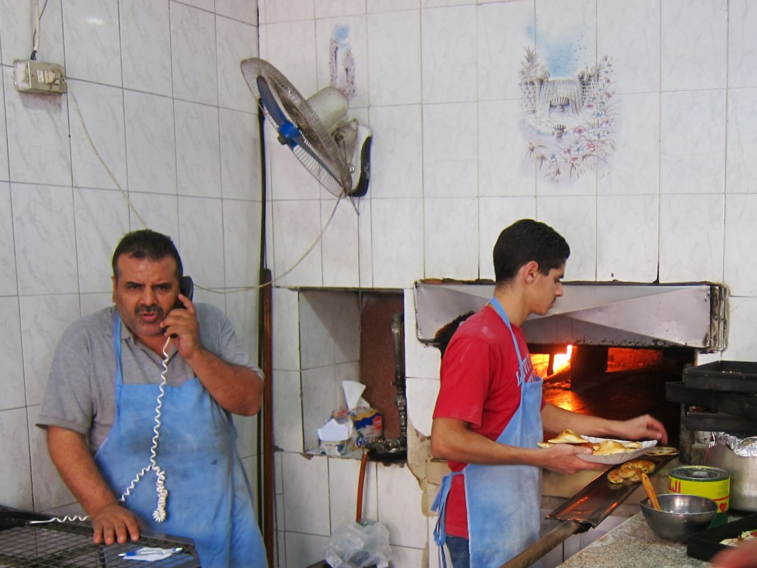 The Armenian Bakers