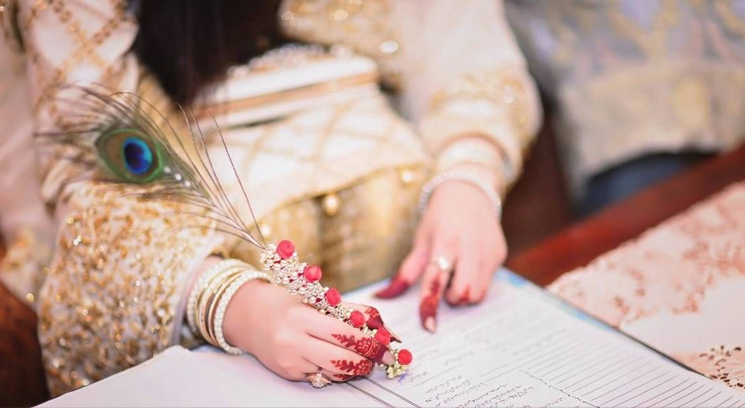 Nikah Nama: The most important contract goes unnoticed! Why? | by Sab's  Lounge | Medium
