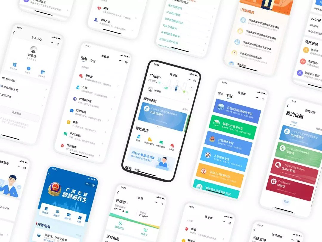 4 UI libraries to use in your WeChat Mini Programs 微信小程序