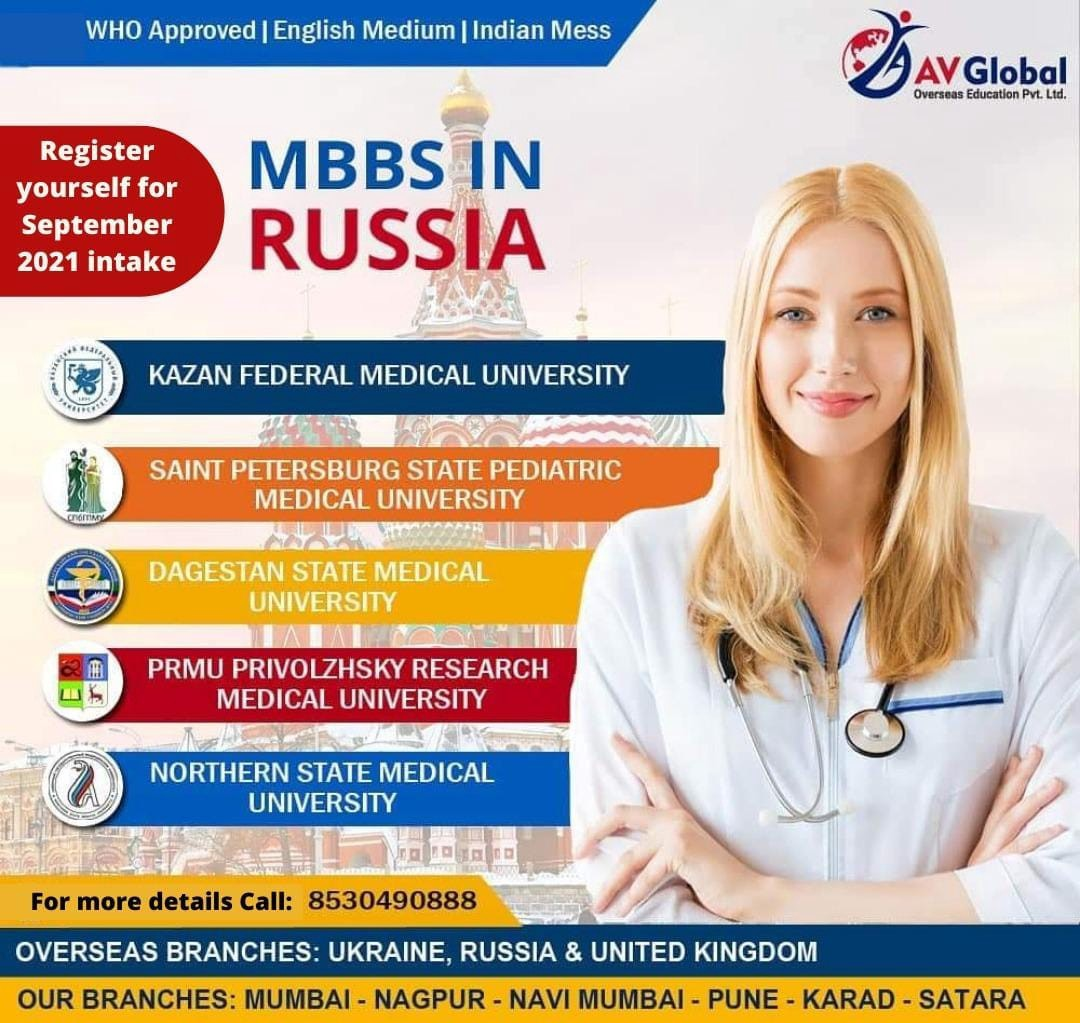 MBBS in RUSSIA in 2021