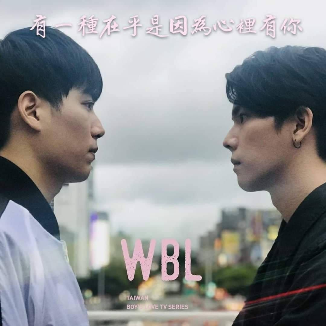Eng Sub We Best Love 1 For You 𝒮𝑒𝒶𝓈𝑜𝓃 1 Ep 1 Drama 2021 By Jisso Valgapor 1x01 We Best Love 1 For You Episode 1 Jan 2021 Medium