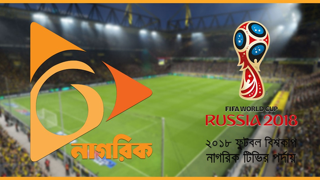 FIFA World Cup 2018 Schedule Bangladesh Time