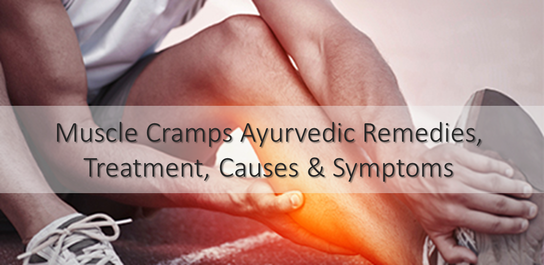How Can Ayurveda Cure Muscle Cramps? - Ath Ayurdhamah - Medium